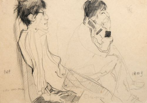 Neonilla Medvedeva - Chinese boys - paper, charcoal - A4 21 x 29,5 - 2008